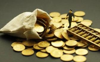 福州千余中小微企业半年获19.35亿元贷款