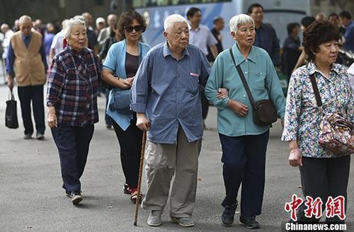 """确保养老金按时足额发放 官方又出""""大动作"""""""
