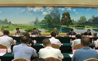 广西迎接国务院2018年大督查督导组到桂林市督导