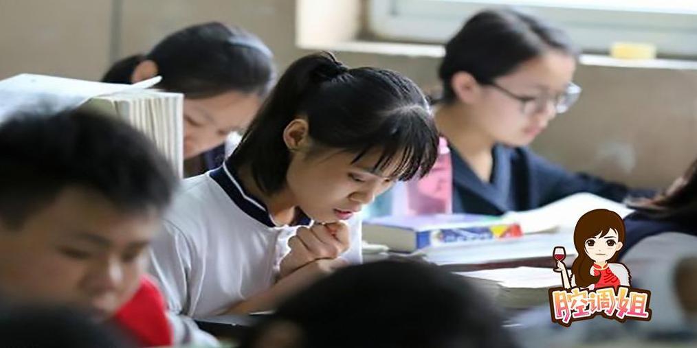 上海高考简单?外省前百名才能进复旦交大