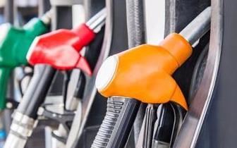 油价迎年内第五降 92号汽油每升降0.11元