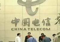 工信部:手机用户15亿 上半年流量费降低46.2%