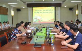广西壮族自治区卫计委到南昌市第一医院调研