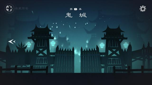 《尼山萨满》——满族文化的宣扬,剪纸国风下的双键音游