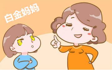 """暑假已成""""烧钱季""""!背后3大原因令家长反思"""