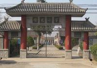 2018年北京东城区重点小学:史家实验小学(原曙光小学)