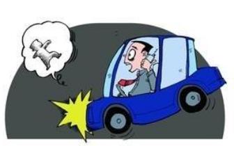 福清一面包车冲向马路撞飞4人 肇事司机被警方控制