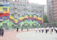 2018年北京东城区重点小学:北京市前门小学