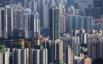 北京共有产权房首付最低30% 公积金贷款首套最低20%