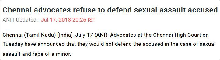 印18名男子轮奸听障女孩7个月被捕 遭50名律师围殴