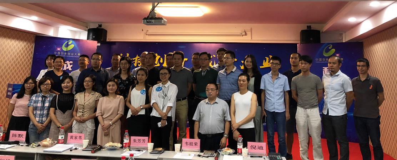 2018第七届中国创新创业大赛广西赛区