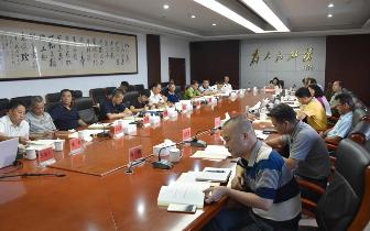 学习新时代中国特色社会主义思想三十讲