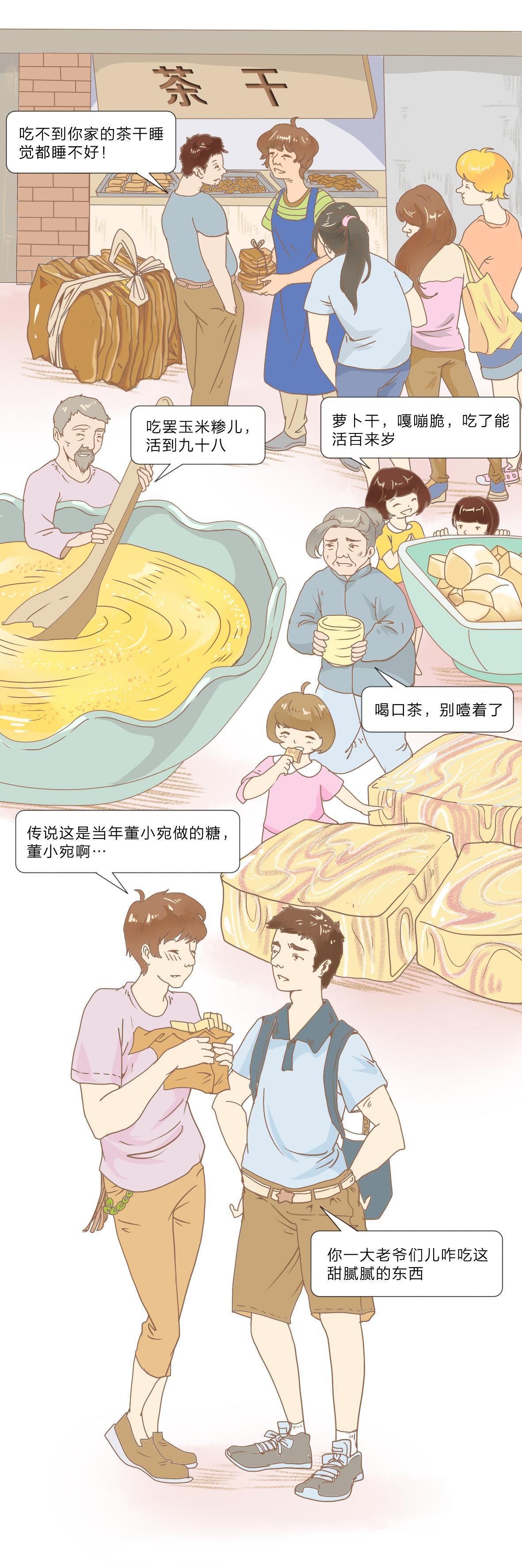 江苏哪个市的美食最好吃