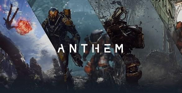 《圣歌(Anthem)》PC端将会取消文本聊天系统
