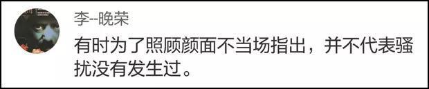杂文家鄢烈山批蒋方舟:当时不拒绝现在毁人清誉
