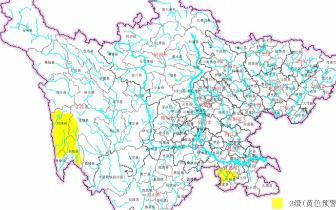 注意!四川地质灾害黄色预警来了含宜宾、甘孜部分地区