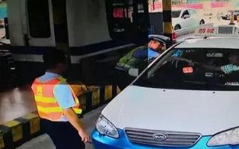 防城港一女子身陷传销 逃上出租车反被司机高价勒索