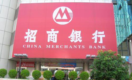 招商银行佛山分行全面推进普惠金融,助力小微企业发展