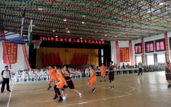 长治市第二届驻军篮球友谊赛激烈开赛
