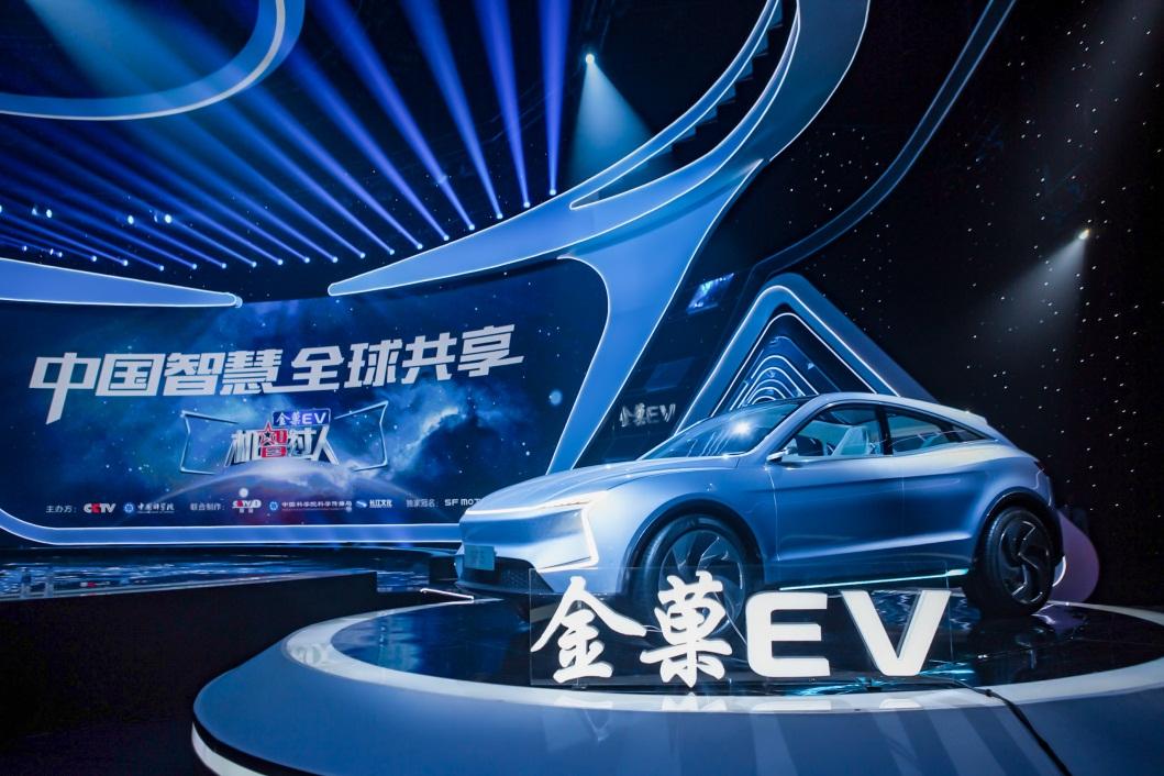 """""""金菓""""品牌首款SUV正式亮相 续航超500km"""