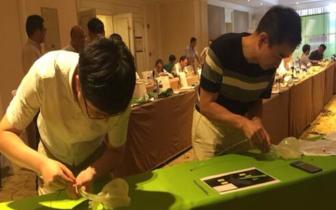 南大二附院心血管内科团队获第三届起搏世界杯华东赛区第