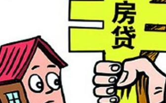 福州首套房贷款利率普遍从基准利率上浮15%