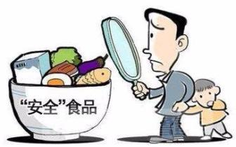驻马店市2018年食品安全宣传周启动