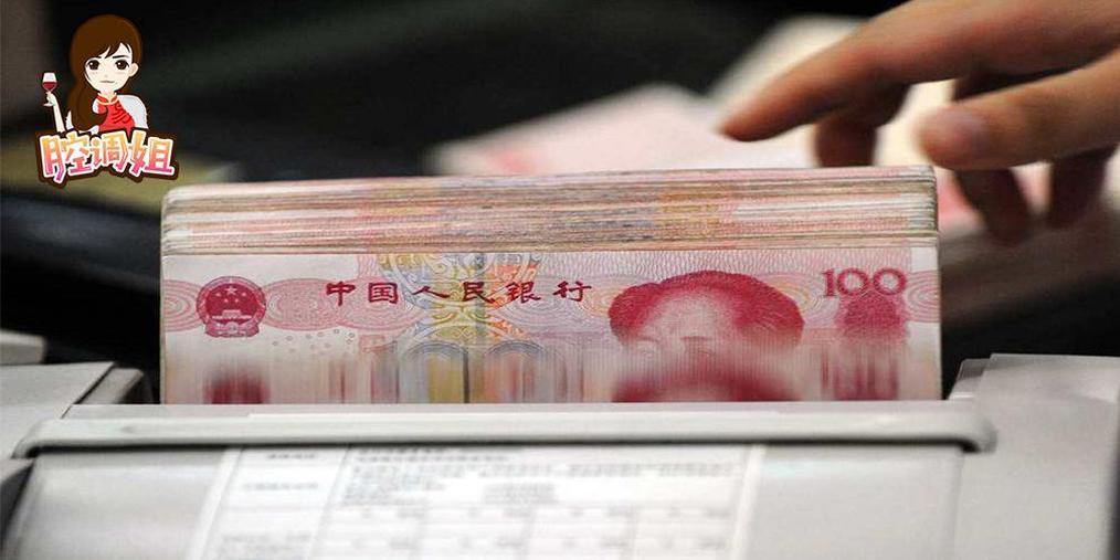 上海这项数据全国第一!网友:反正买不起房