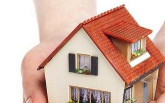 同样的面积,买两房还是三房?产权到期了咋办?