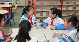 河北:统筹教育资源 做强干部培训