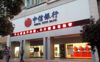 中信银行二七北路支行开展