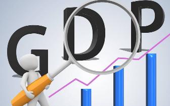河北上半年经济数据出炉 居民收入增长跑赢GDP