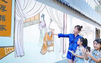 跟着文化墙了解中国文化