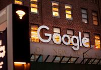 谷歌云盘用户即将达到10亿 此前谷歌7款产品达到