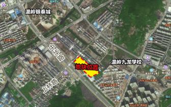 4.72亿元!中梁底价拿下温岭城西上林村地块!