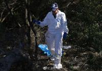 中国女生于琪在澳洲失踪47天 警方找到疑似其遗体