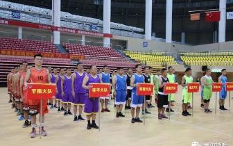 """贵港消防:庆""""八一""""消防篮球赛开幕"""
