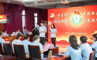 桂林市秀峰区人民法院开展法院文化建设纪实