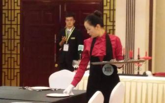 2018湖南省旅游饭店服务技能赛湘潭荣获团体三等奖