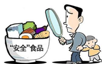 南昌东湖区三年半查获危害食品安全案35件