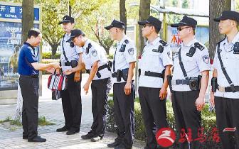 """市委办公室组织开展""""三伏送清凉""""志愿服务活动"""