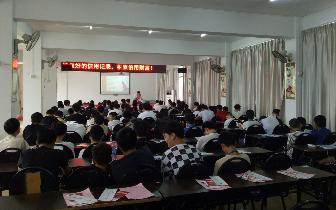 """邮储银行福州分行开展""""征信知识提升""""主题活动"""