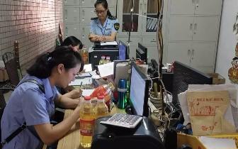 黄关镇食药监所开展食用植物油专项监督抽检工作