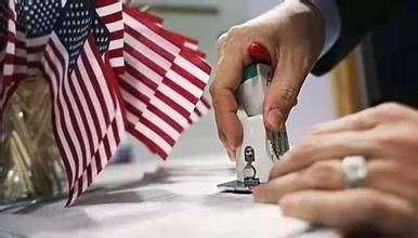 9月11日起美签证新规 材料不足直接拒签不用补件