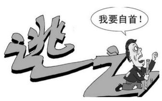 鄱阳两村干部上反腐课后主动自首:这是唯一出路
