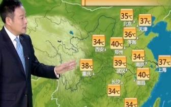 两张图看懂郑州有多热 今天还有雨吗?
