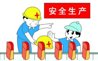江西通报第一批安全生产巡查督导情况 7区市有问题