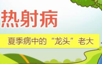 6旬老人患热射病去世 郑州3天内25人被高温击倒