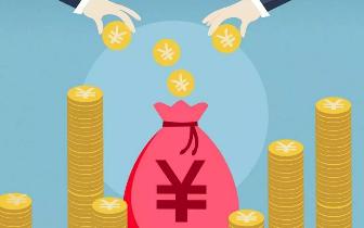 上半年31省人均可支配收入公布!福建排第七
