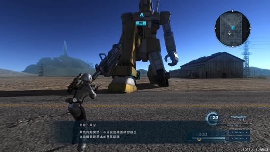 周末在玩啥:这个能开机器人的世界真的很爽